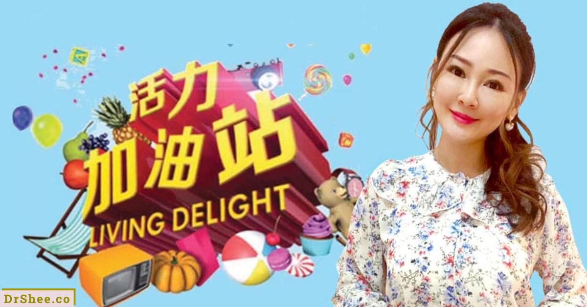 选有机食品比较健康吗 影响健康 活力加油站 Living Delight 2020 Dr Shee 徐悦馨博士 整体营养自然医学 A01