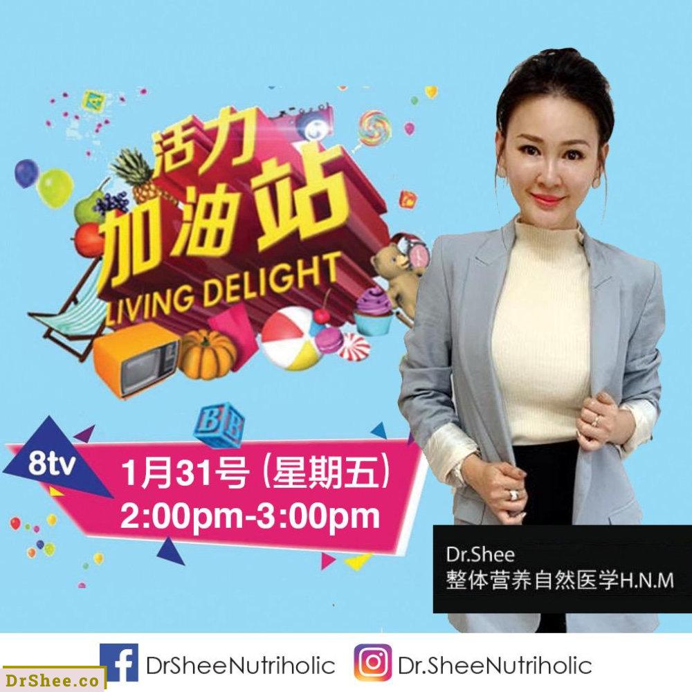 新年快乐 Dr Shee 为您亲解食材的意义 及教你来一道创意且健康的素食捞生 Dr Shee 徐悦馨博士 整体营养自然医学 A02