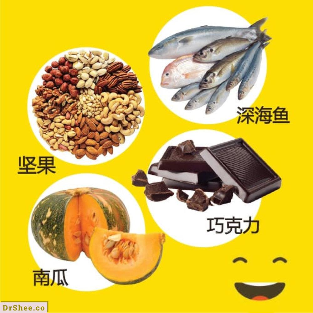 Dr Shee 食疗养生 摆脱忧郁 吃对食物帮助你快乐起来 疫情当下 生活陷入困境容易产生忧郁 Dr Shee 徐悦馨博士 整体营养自然医学 A02