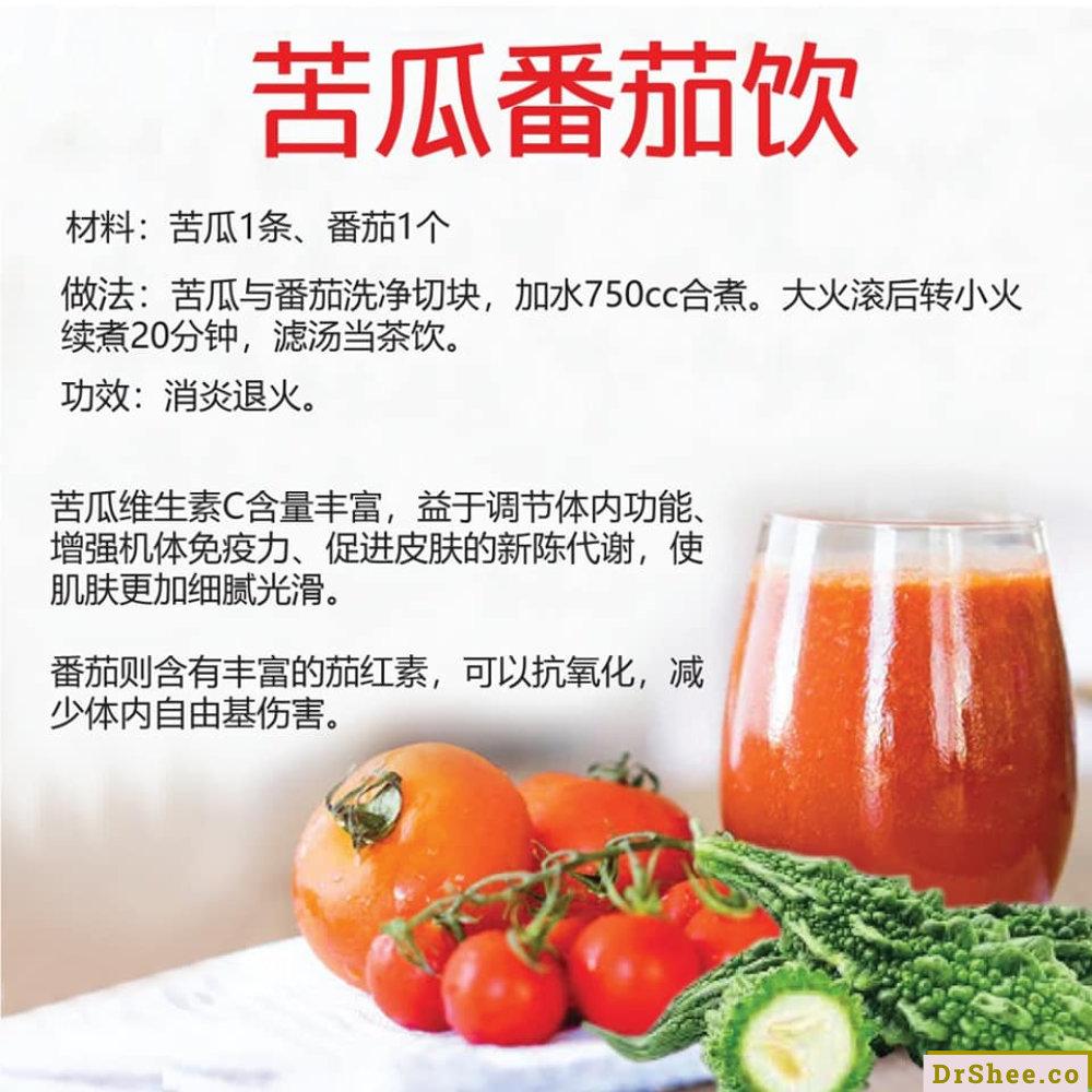 Dr Shee 食疗养生 喉痛食疗 苦瓜番茄饮 一次见效 喉痛的饮食选择 Dr Shee 徐悦馨博士 整体营养自然医学 A03