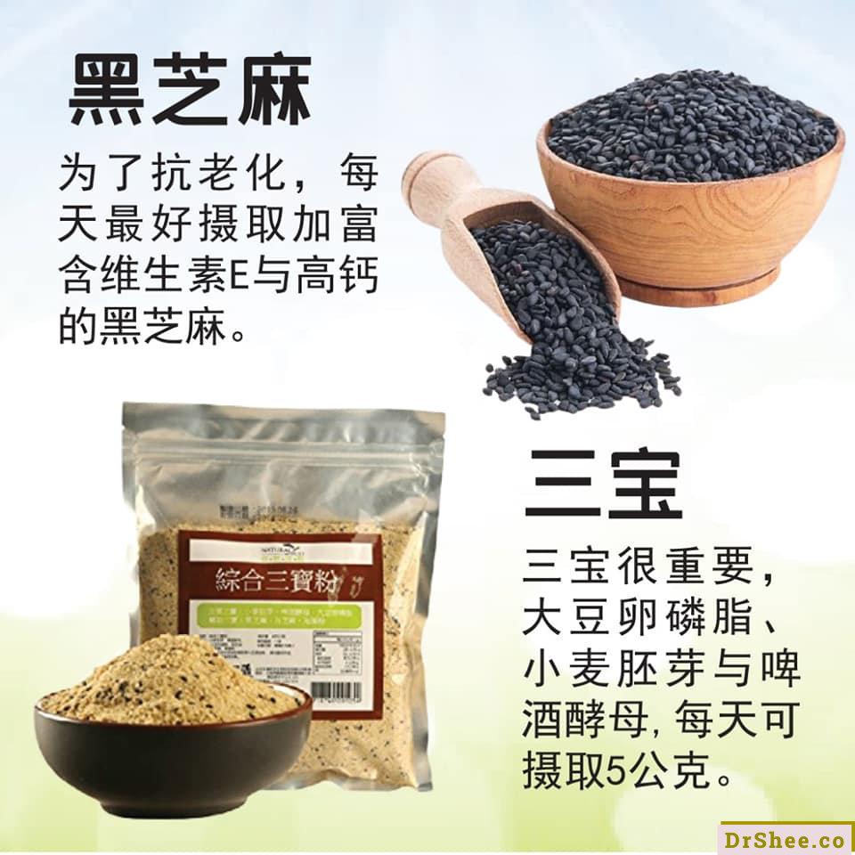 2食疗养生 Dr Shee 每天必吃食疗秘方 个人预防衰老的食疗秘方 Dr Shee 徐悦馨博士 整体营养自然医学 A01